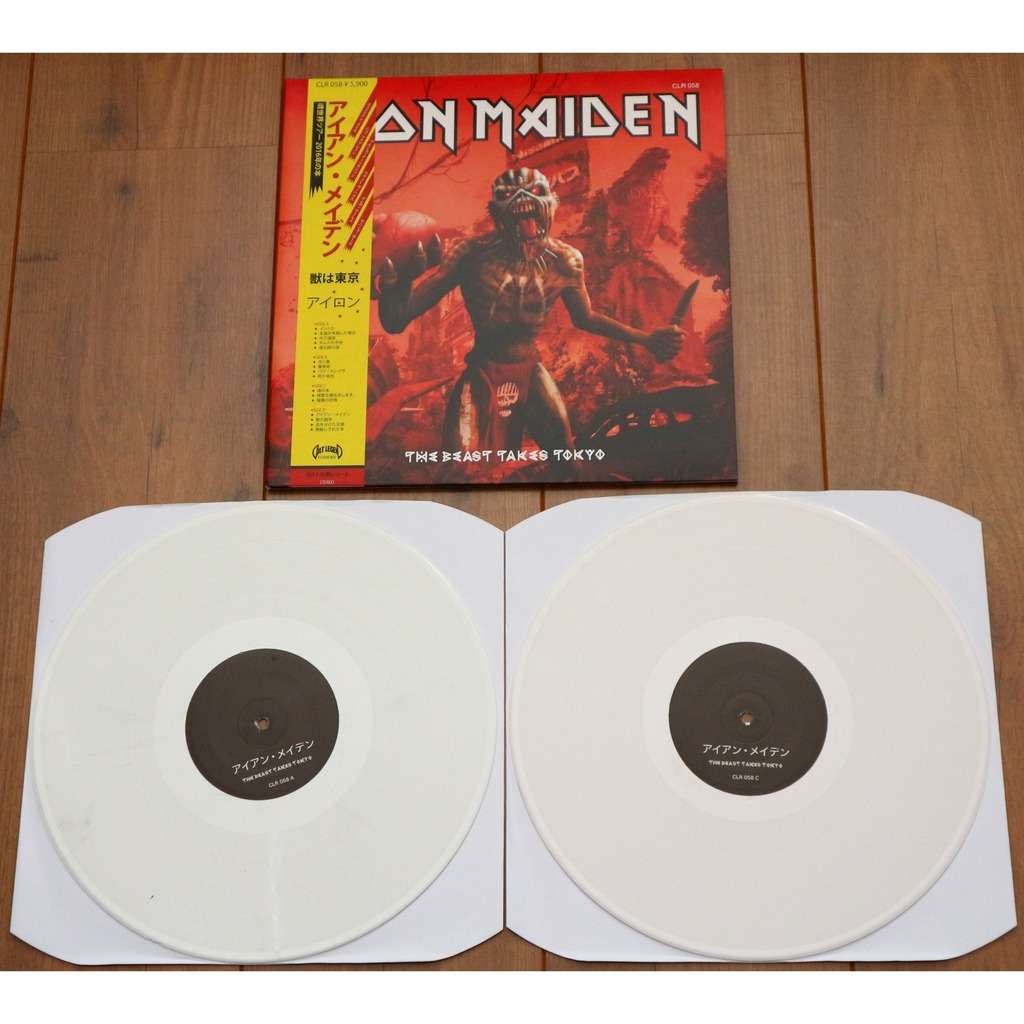 Iron Maiden The Beast Takes Tokyo 2lp / Live at Ryogoku Kokugikan, Tokyo, Japan, April 21st, 2016