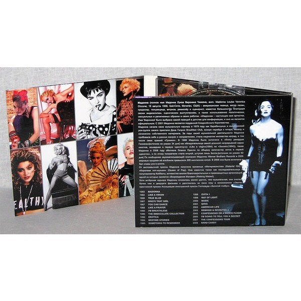 Madonna Greatest Hits Vol. 1 (Russian-only 2009 33-trk 2CD unique digipack) Factory-Sealed