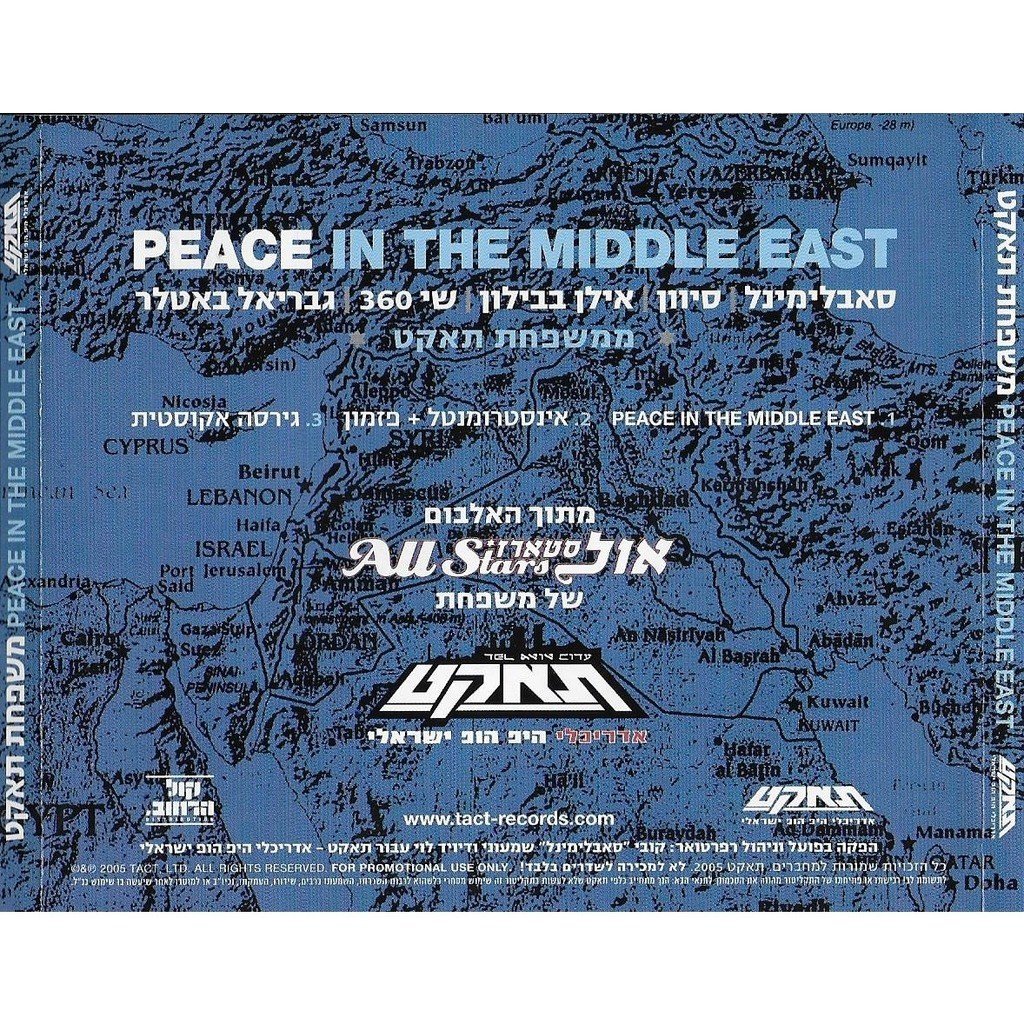 Subliminal, Shi 360, I.Shoshana, S.Behna, G.Butler Peace in the Middle East