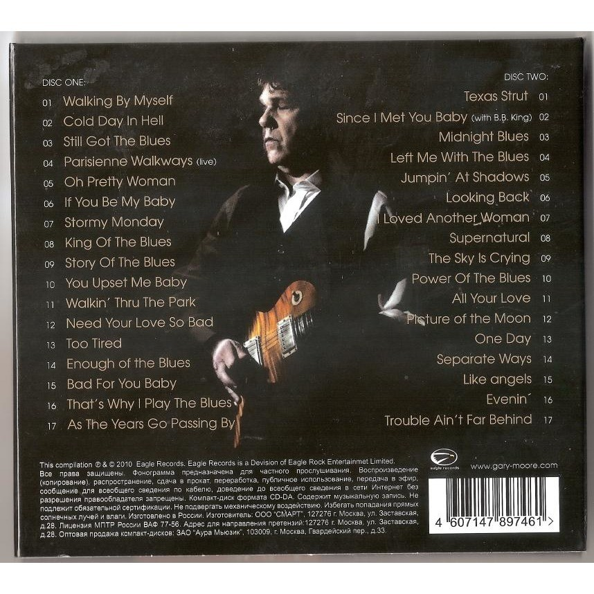 Gary Moore Greatest Hits 2 CD Worldwide Free Shipping