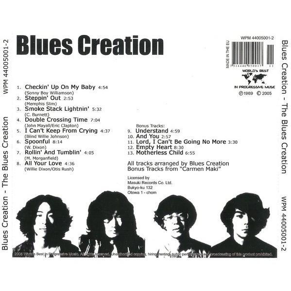 Blues Creation The Blues Creation