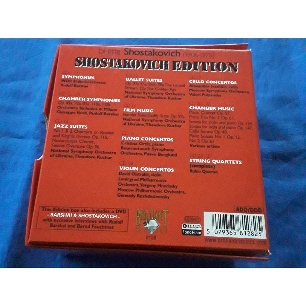 Varioius Artists SHOSTAKOVICH EDITION 27CD+DVD