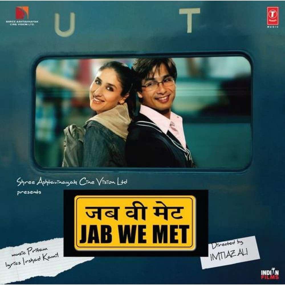 Pritam Chakraborty & Sandesh Shandilya JAB WE MET
