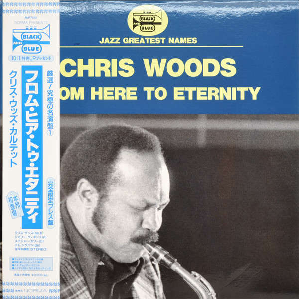chris woods From Here To Eternity