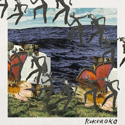Kokoroko s/t