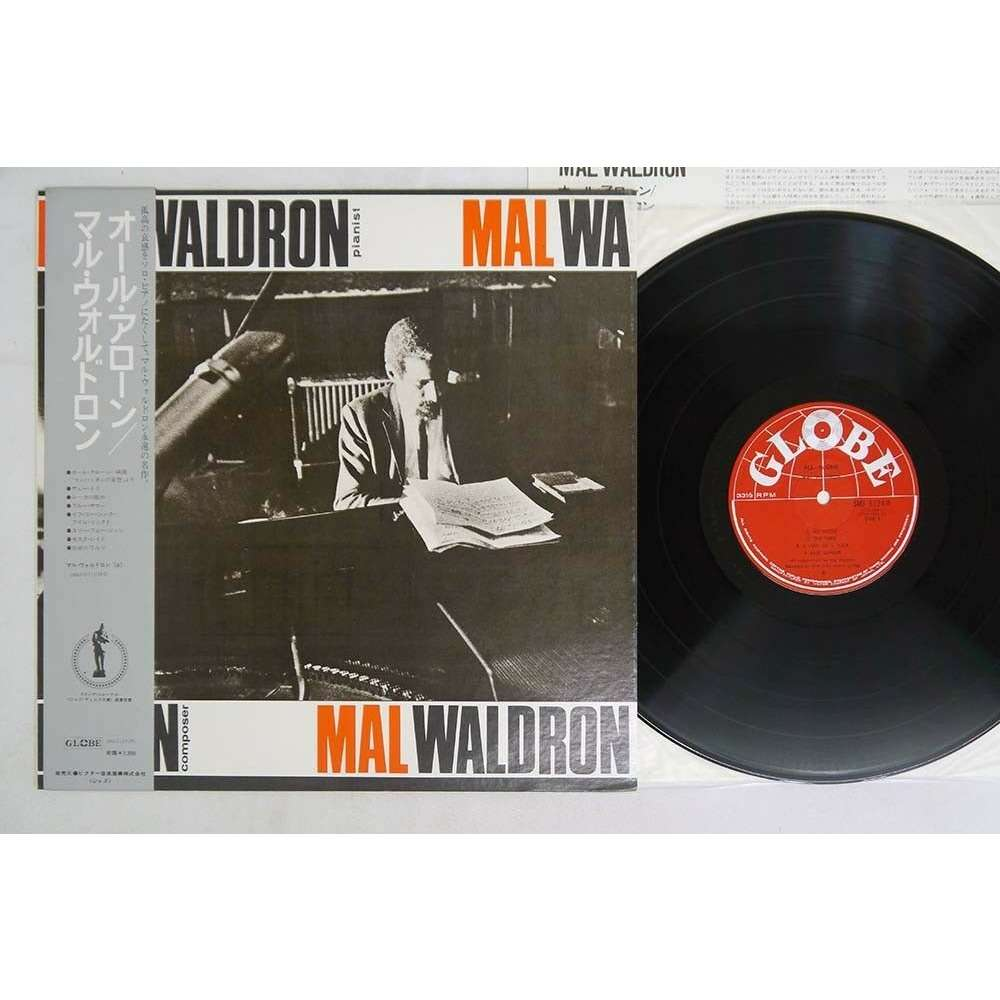 Mal Waldron All Alone