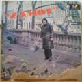 JOHNNY ZAMOT - Zamot - LP