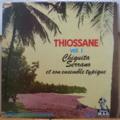 CHIQUITA SERRANO ET SON ENSEMBLE TYPIQUE - Thiossane vol.1 - LP