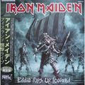 IRON MAIDEN - Eddie Rips Up Iceland (2xlp) Ltd Edit Gatefold Sleeve + Poster -Jap - LP x 2