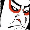 SAMURAI - Samurai (2xlp) Ltd Edit Gatefold Sleeve -Spain - LP x 2
