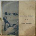 AGBANDOU BABIAO ET LE BLACK SANTIAGO - Malaks b'la / Cherie de mon coeur - 7inch (SP)
