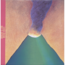 WORKSHOP DE LYON - Musique Basalte - LP