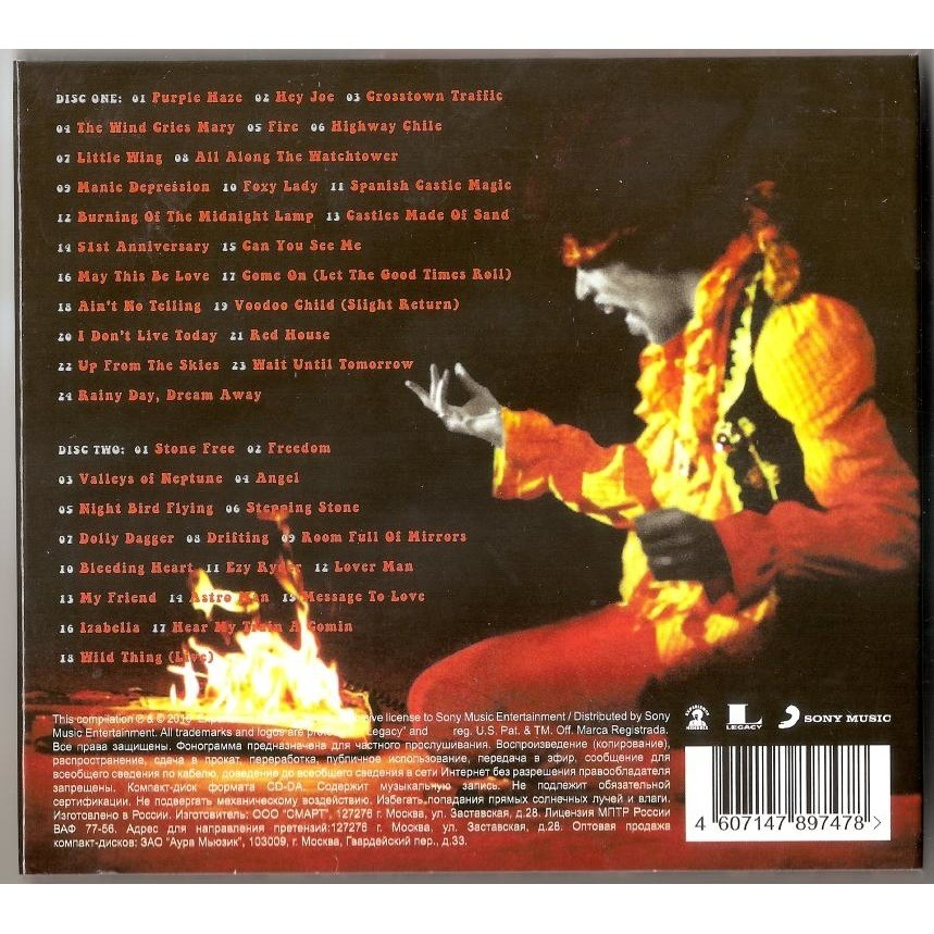 Greatest hits 2 cd new and sealed worldwide free shipping by Jimi Hendrix,  CD x 2 with bestmusiccd