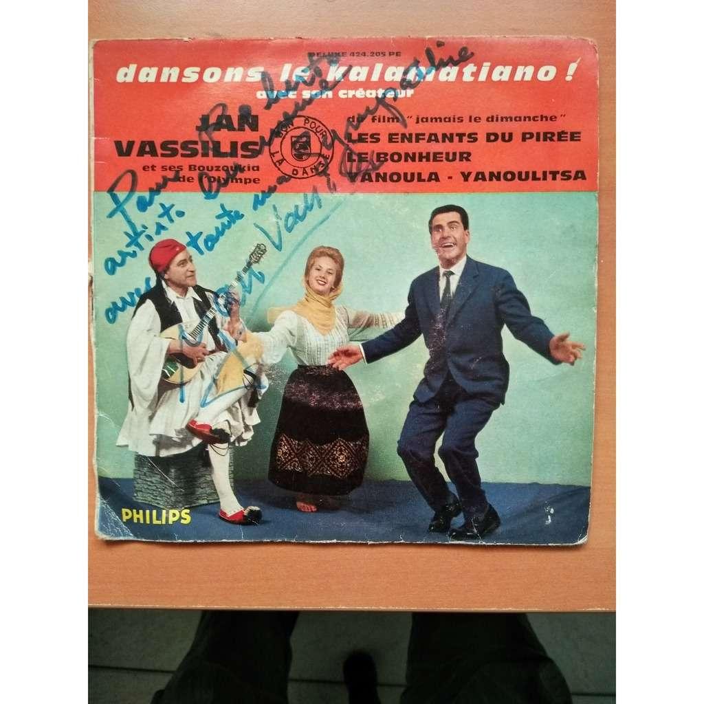 VASSILIS JAN ( pochette couleurs ) HELENA : dansons LE KALAMATIANO + 3