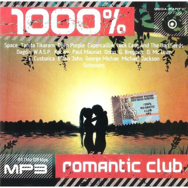 Sade + Gilla + Sting + Madonna + Queen + Smokie Best Romantic Hits Love Songs MP3 Collection 93 Tracks CD Worldwide Free Shipping