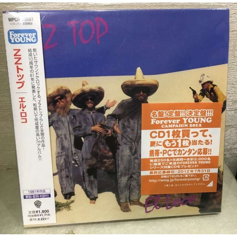ZZ Top El Loco CD Mini LP Style OBI New And Sealed Worldwide Free Shipping