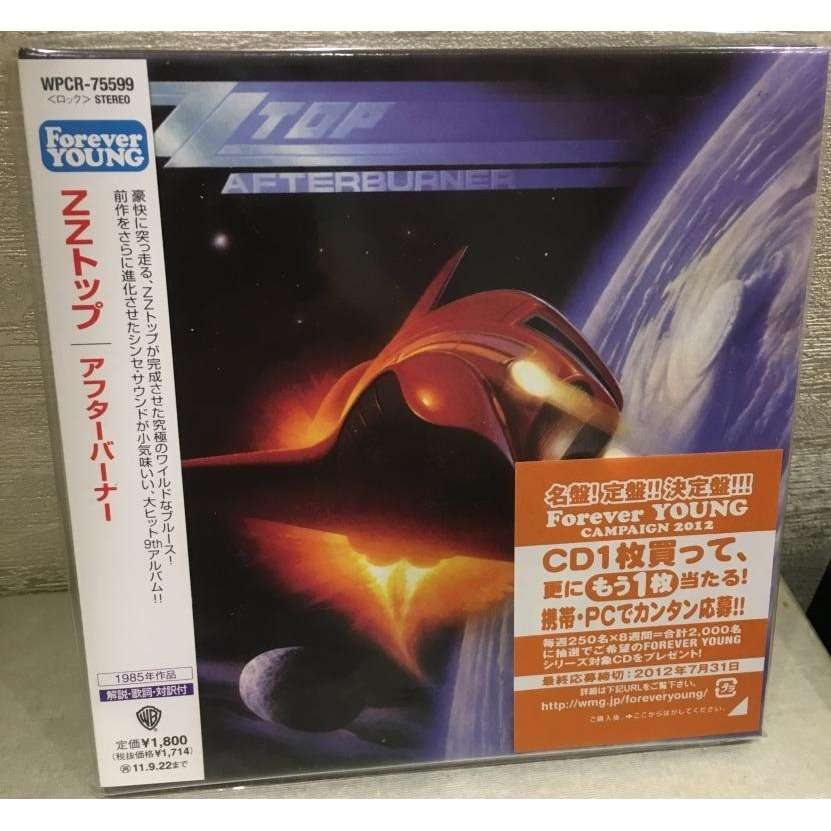 ZZ Top Afterburner CD Mini LP Style OBI New And Sealed Worldwide Free Shipping