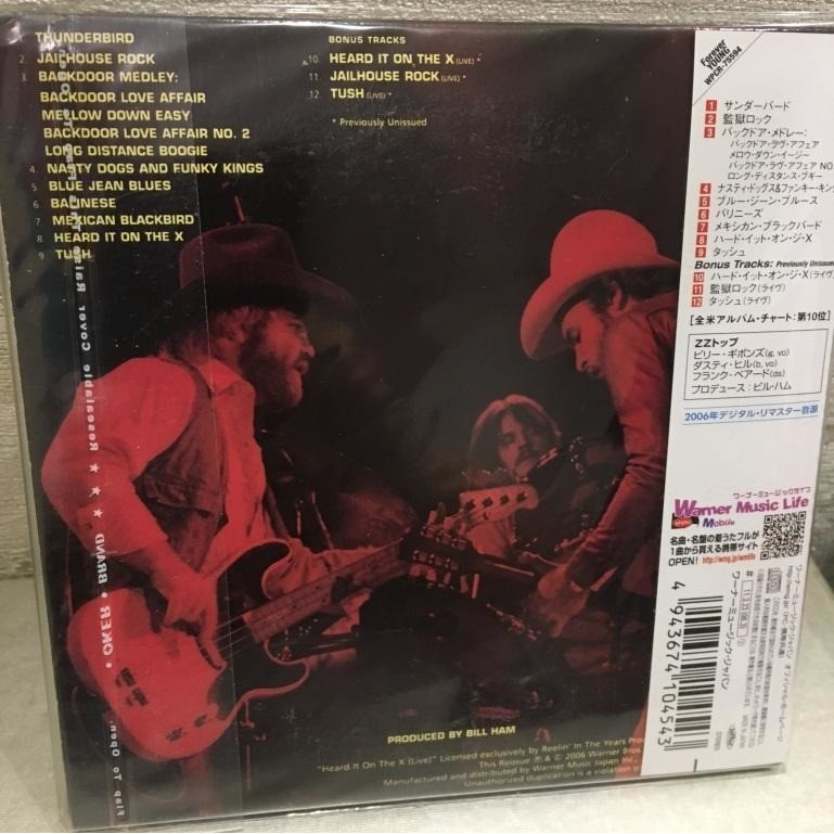 ZZ Top Fandango! CD Mini LP Style OBI New And Sealed Worldwide Free Shipping