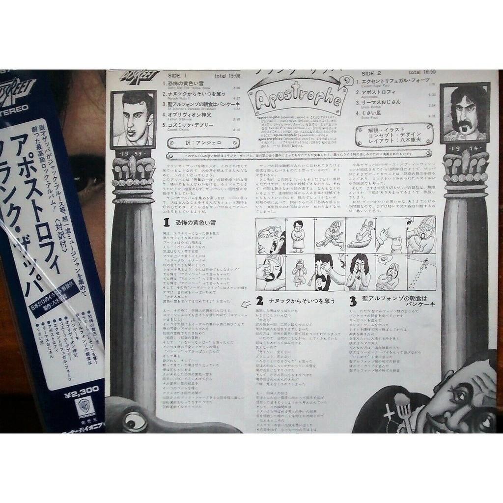 Frank Zappa Apostrophe (') (Japan 1974 original 9-trk LP on Discreet lbl full ps + obi & unique insert!!)
