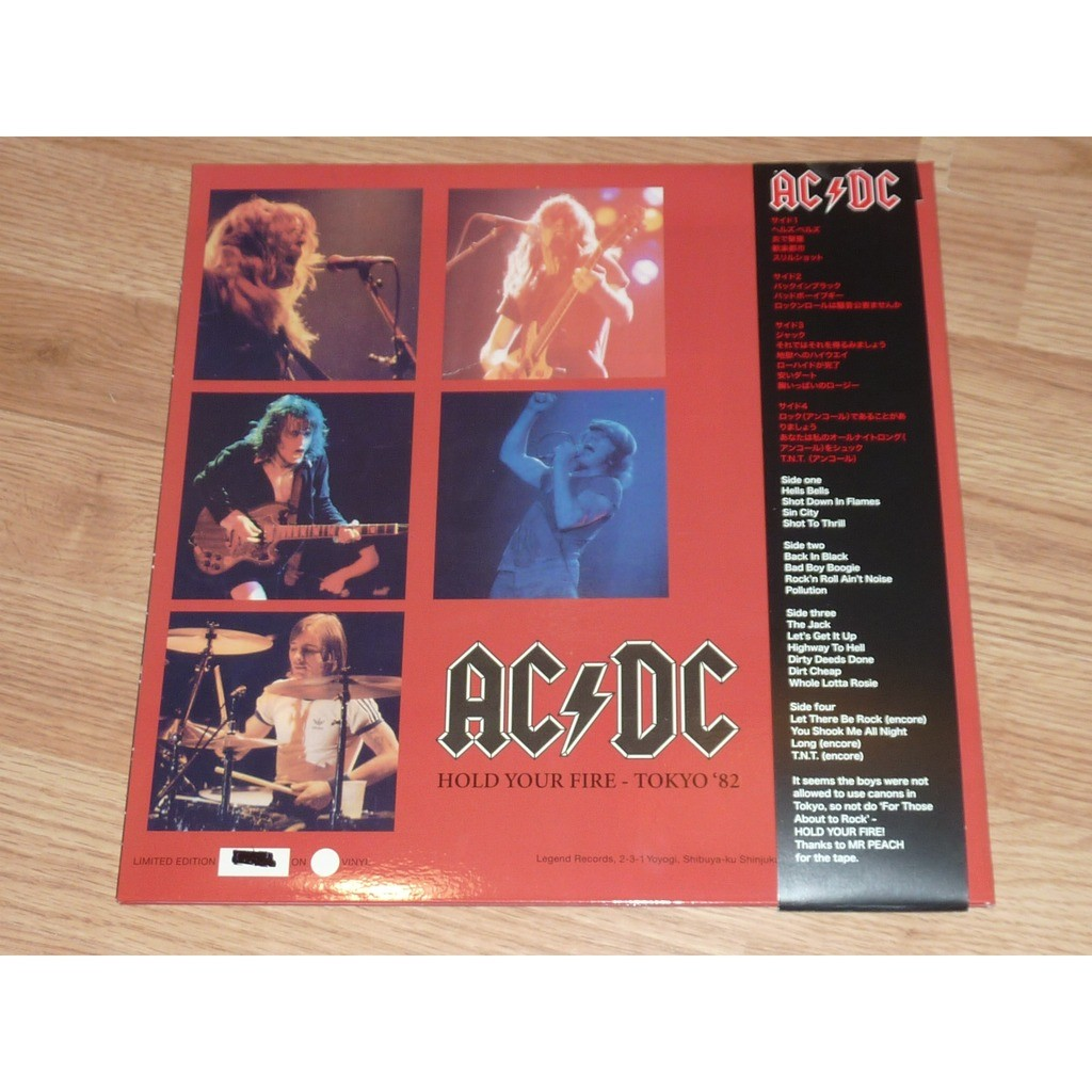 ACDC HOLD YOUR FIRE - TOKYO 1982 (2LP)