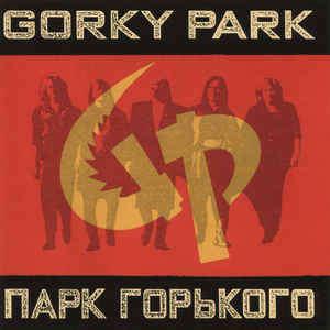 Gorky Park Gorky Park (incl. bonus)