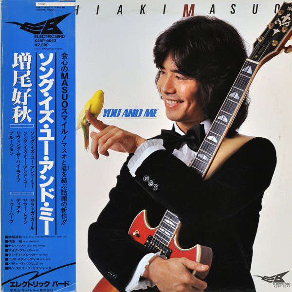 Yoshiaki Masuo The Song Is You And Me
