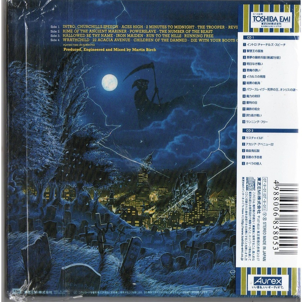 iron maiden Live After Death (Japan 2001 Ltd 'LPstyle' 2CD unique gf ps & inner & obi & liric insert & poster)