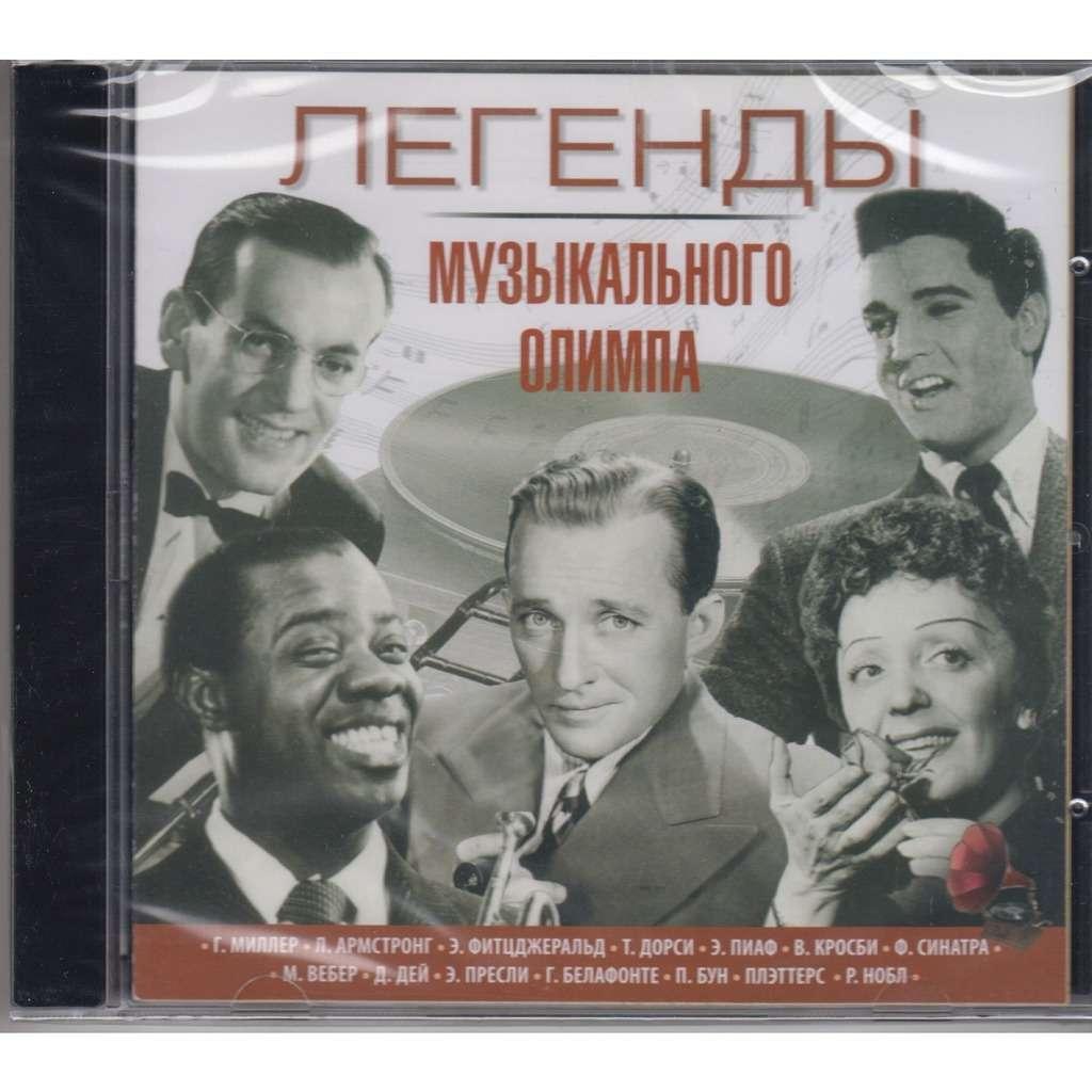 ELVIS PRESLEY, BING CROSBY, EDIT PIAF etc  Legends of Musical Olympus CD  RUS NEW