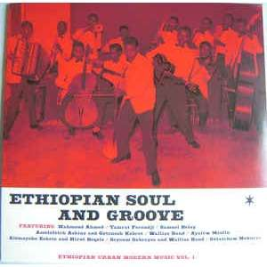 V/A ethiopian soul and groove