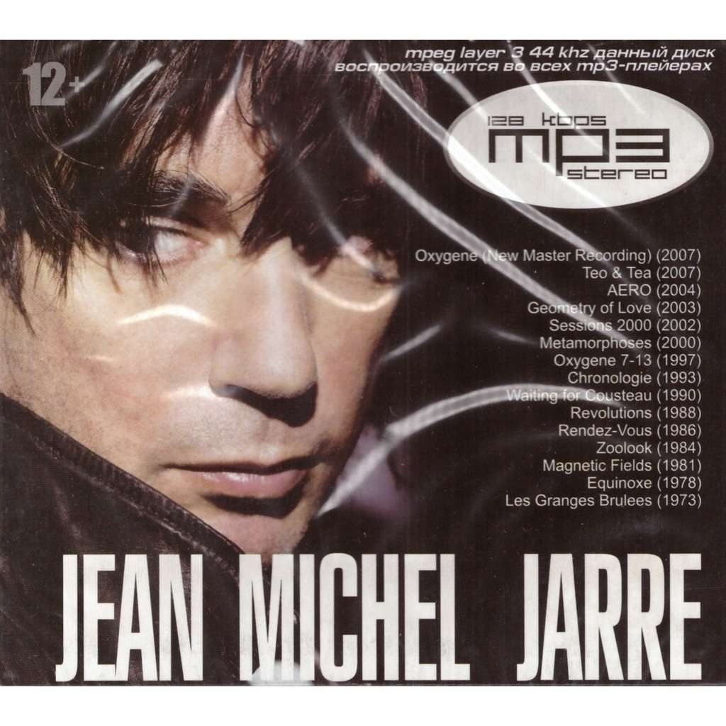 Jean Michel Jarre Music Collection CD MP3 New Sealed