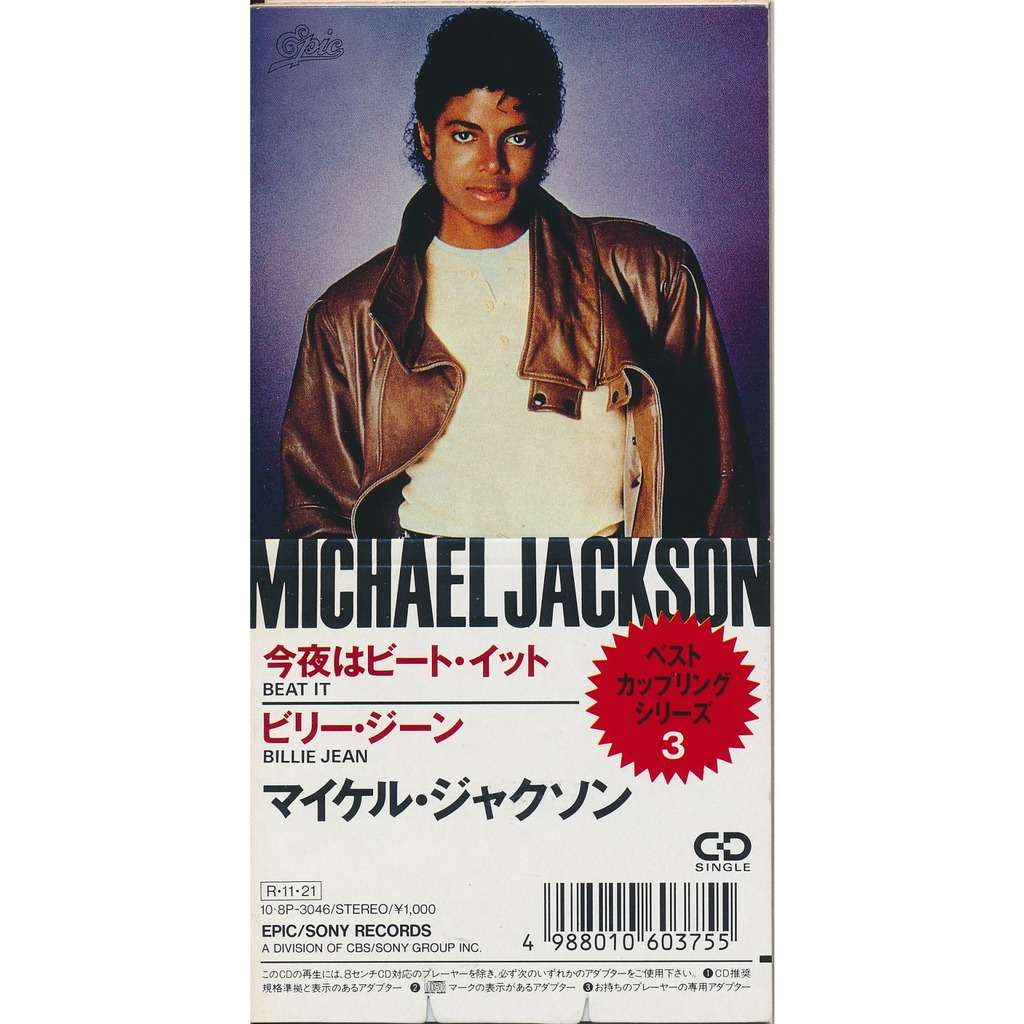 Michael Jackson Beat It / Billie Jean