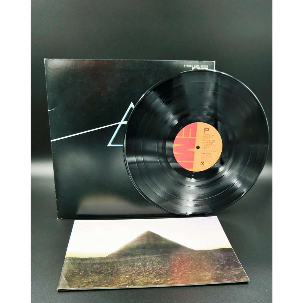 Pink Floyd Dark Side Of The Moon = 狂気 3rd issue