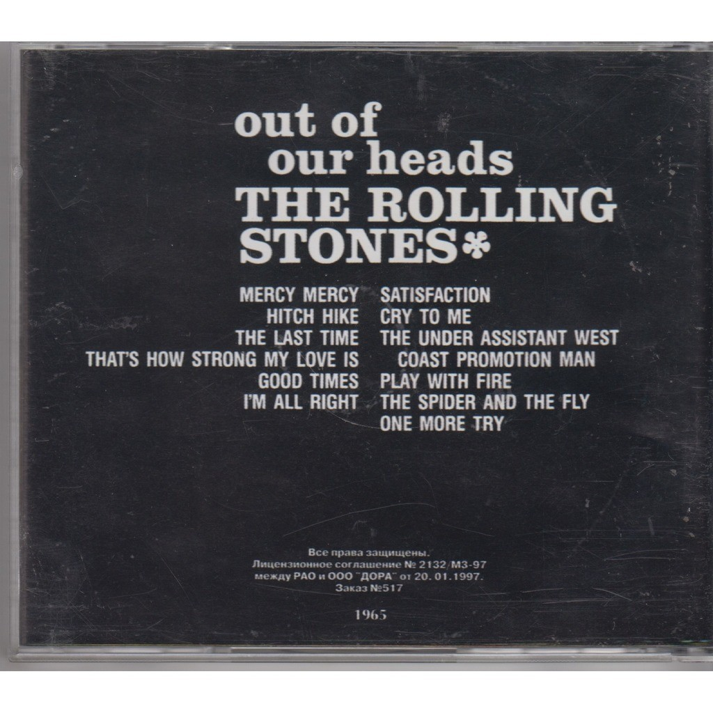 THE ROLLING STONES Out of Our Heads CD NEW