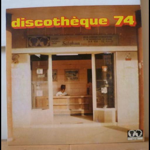 V--A FEAT. SUPER BOIRO HOROYA Discotheque 74