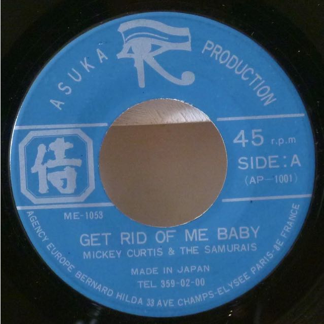 MICKEY CURTIS AND THE SAMURAIS Get rid of me baby / Fresh hot breeze of summer