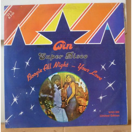 BILL CAMPBELL Boogie all night / Your love