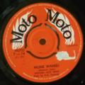 WESTERN JAZZ BAND - Mume wangu / Wacha waseme - 7inch (SP)
