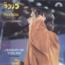 WARDA - Aoukati Be Tehlaou - LP