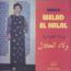 WARDA - Welad El Halal - 33T
