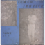 LEMED JANVIER, AFRICAN ALL STARS - Super 81-82 - LP