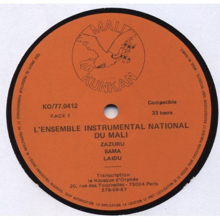 L'ENSEMBLE INSTRUMENTAL NATIONAL DU MALI (zazuru)