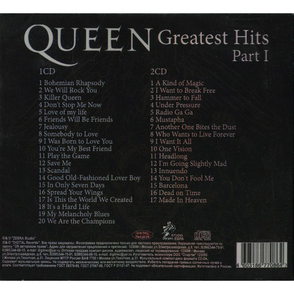 Queen Greatest Hits Part I (2013) 2CD Digipak New & Factory-Sealed