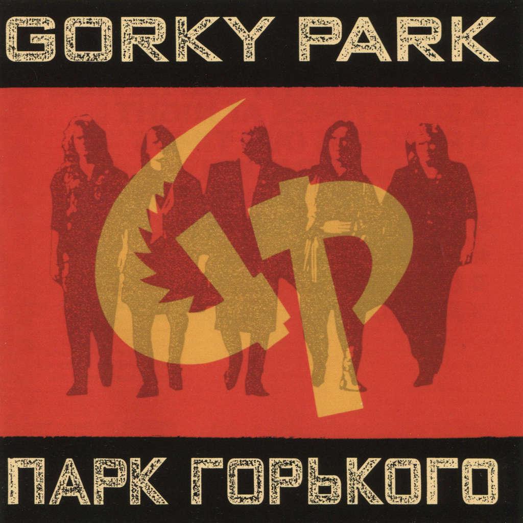 Gorky Park Gorky Park (Парк Горького)