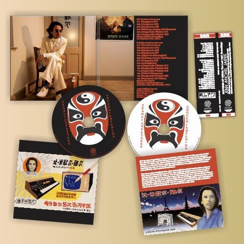 jean michel jarre Souvenir Of China, The Lost 1981 Recordings: Live in Beijing & Shanghai, CN 1981 (mini LP / 2x CD) S