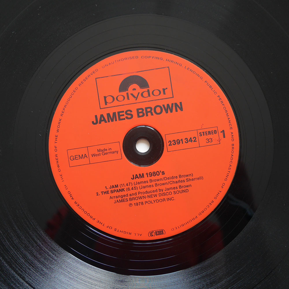 James Brown Jam 1980's