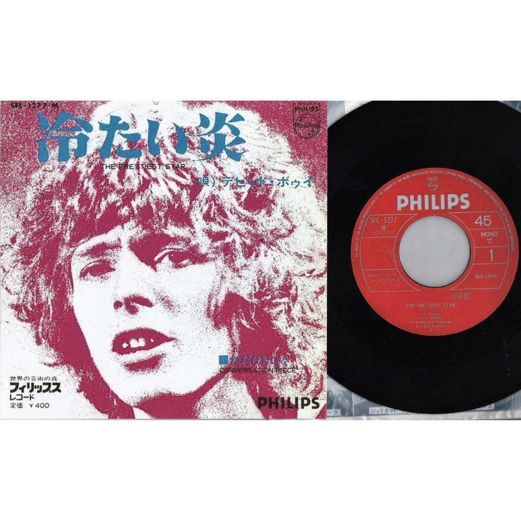 David Bowie The Prettiest Star (Japan Ltd 5 'custom copies' re 2-trk 7single promo unique ps+Co. slv)