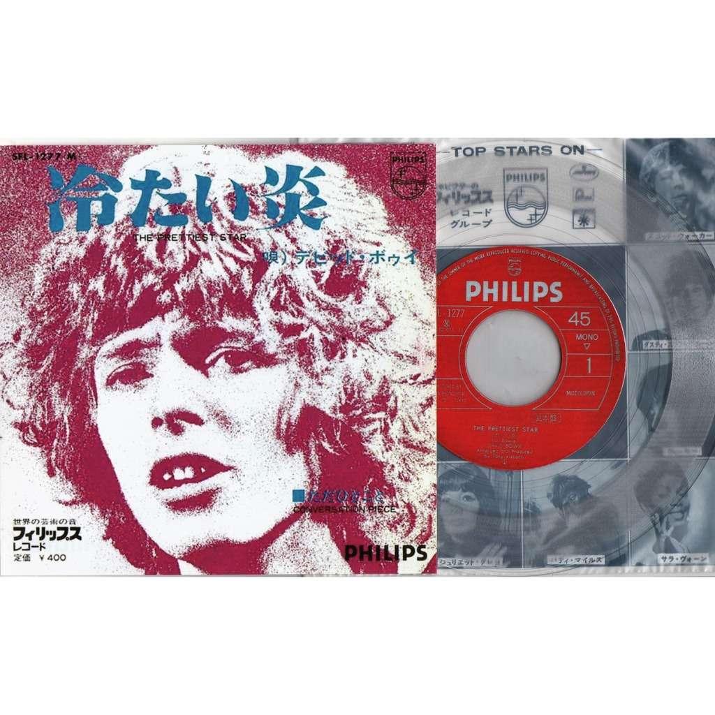 David Bowie The Prettiest Star (Japan Ltd 5 'custom copies' re 2-trk 7single CLEAR wax promo unique ps+Co. slv)