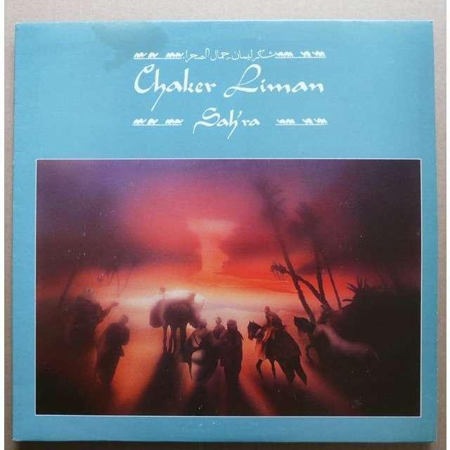 Chaker Liman Sah'ra