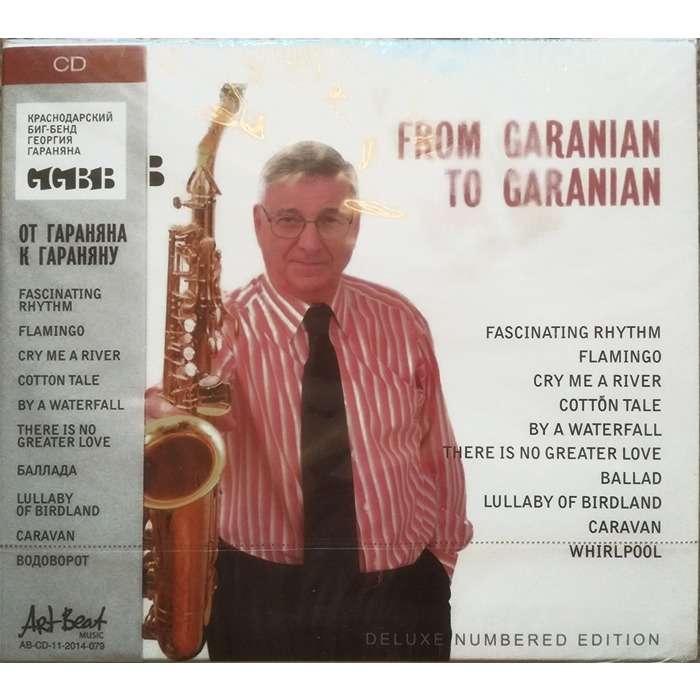 Georgy Garanian from garanian to garanian