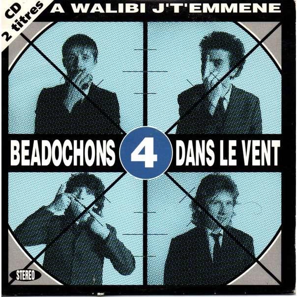 4 Beadochons Dans Le Vent (CD Single promo) A walibi j't'emmène - Hey Jules